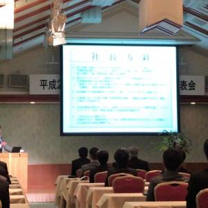 平成29年度協和物流株式会社方針発表会